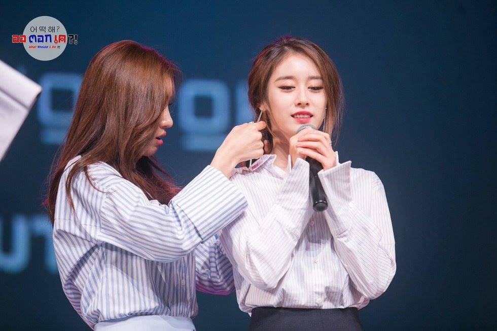 tara jiyeon dating