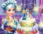 Elsa Düğün Pastası Yapma Yeni