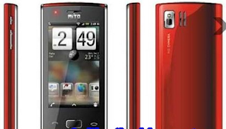 Harga Mito 720 Spesifikasi » HP Terbaru 2012