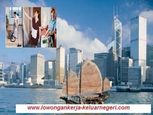 Lowongan Lowongan Kerja Housemaid ke Hongkong 2015 - Info Kontak Loker Luar Negeri 0877-8195-8889 - 081320432002 - 085724842955 - 089681867573 pin 74BAF1FB