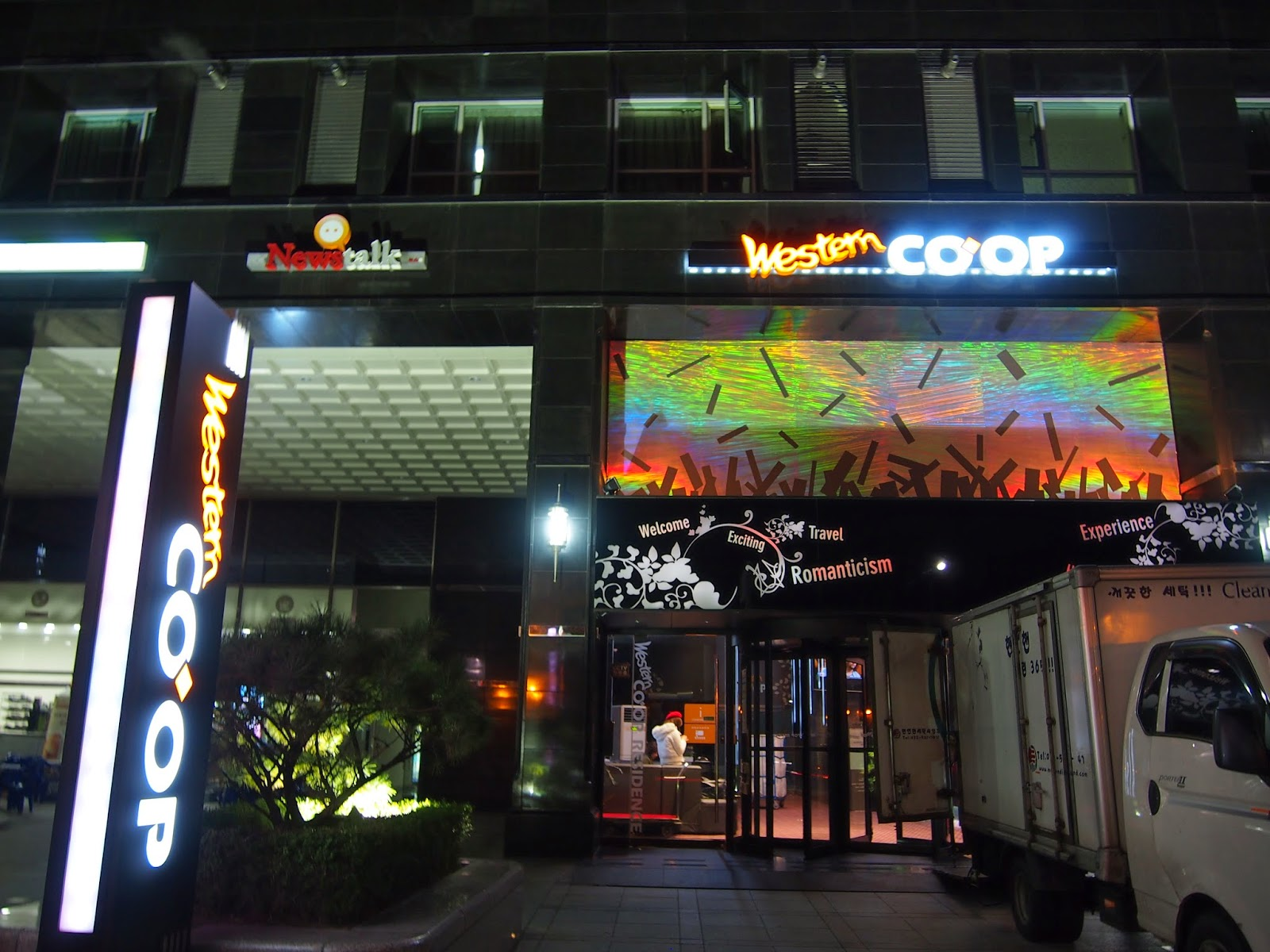 Hotel On Dongdaemun South Korea Seoul Western Co Op Residence Hotel Review A