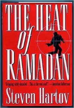 Heat of Ramadan