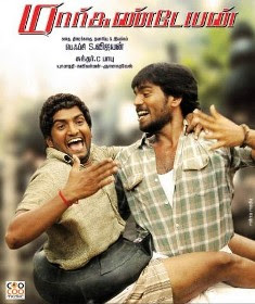 Markandeyan 2011 Tamil Movie Watch Online