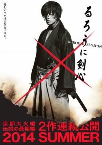 Film Rurouni Kenshin: Kyoto Inferno 2014 Bioskop