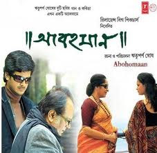 bangla movie by rituparno ghosh