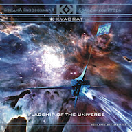 Flagship of the Universe | K-KVADRAT project by Klimkovsky & Kolesnikov