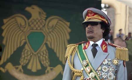 "GADDAFI, ""KING OF AFRICA"" IS DEAD!"