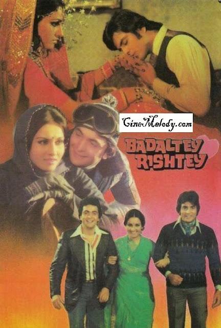 Badalte Rishtey  1978