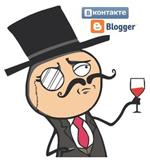 Чайник не для блогеров - группа в ВК