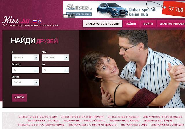 сайт знакомств кеттилов