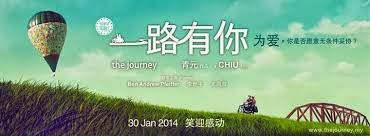 Filem The Journey Memang Terbaik