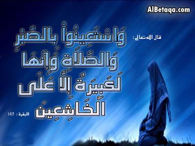 من سنة العراق لأمة الإسلام تهنئة بالعيد الأضحى