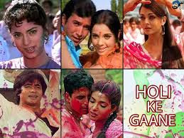 Top 20 Bollywood Holi Songs