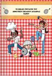 Το βιβλίο συνταγών μας