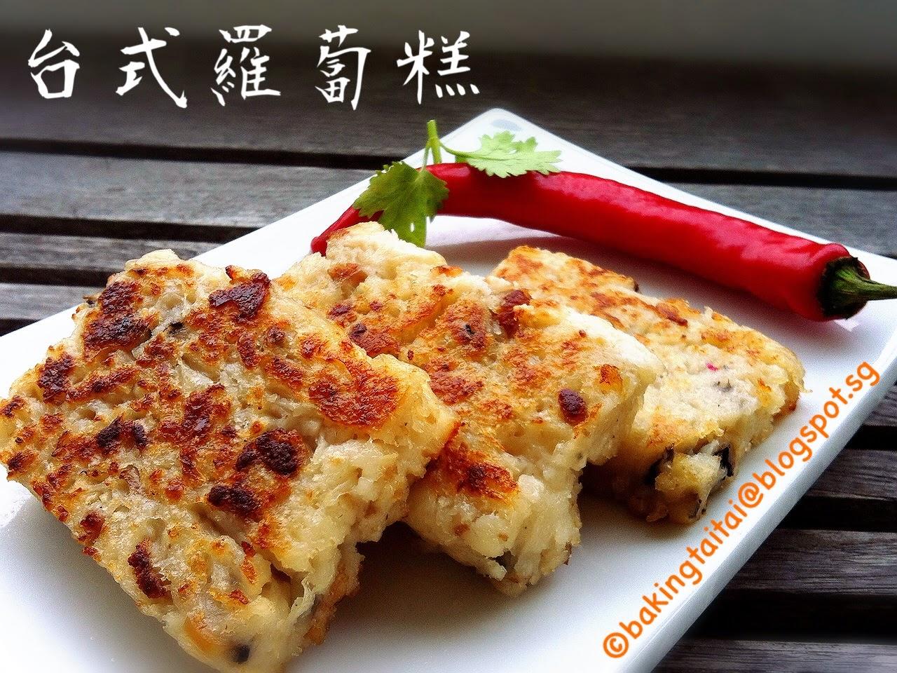 Taiwanese Radish Cake Recipe