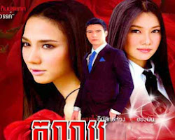[ Movies ] Kolab Sne Luer Porpok - Khmer Movies, Thai - Khmer, Series Movies