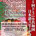 5to Concurso de Oratoria del Idioma Japonés en República Dominicana