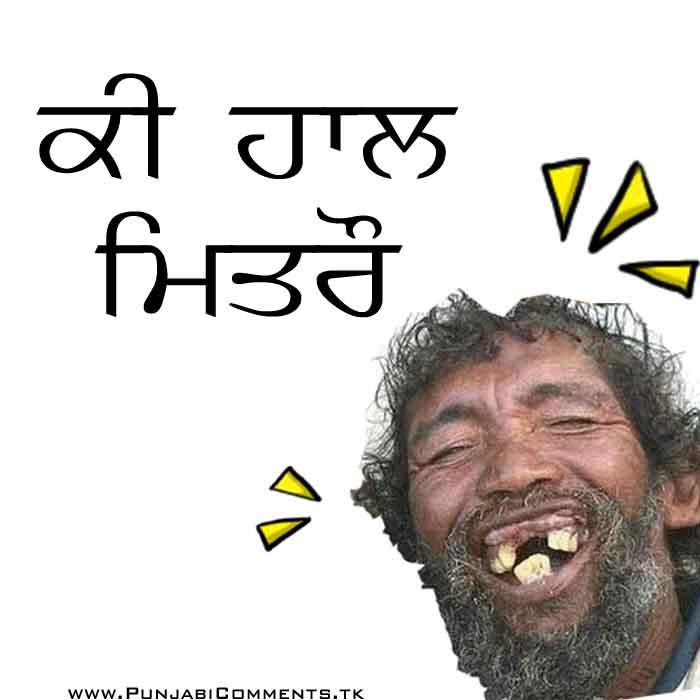 "Search Results for ""Desi Punjabi Month"" – Calendar 2015"