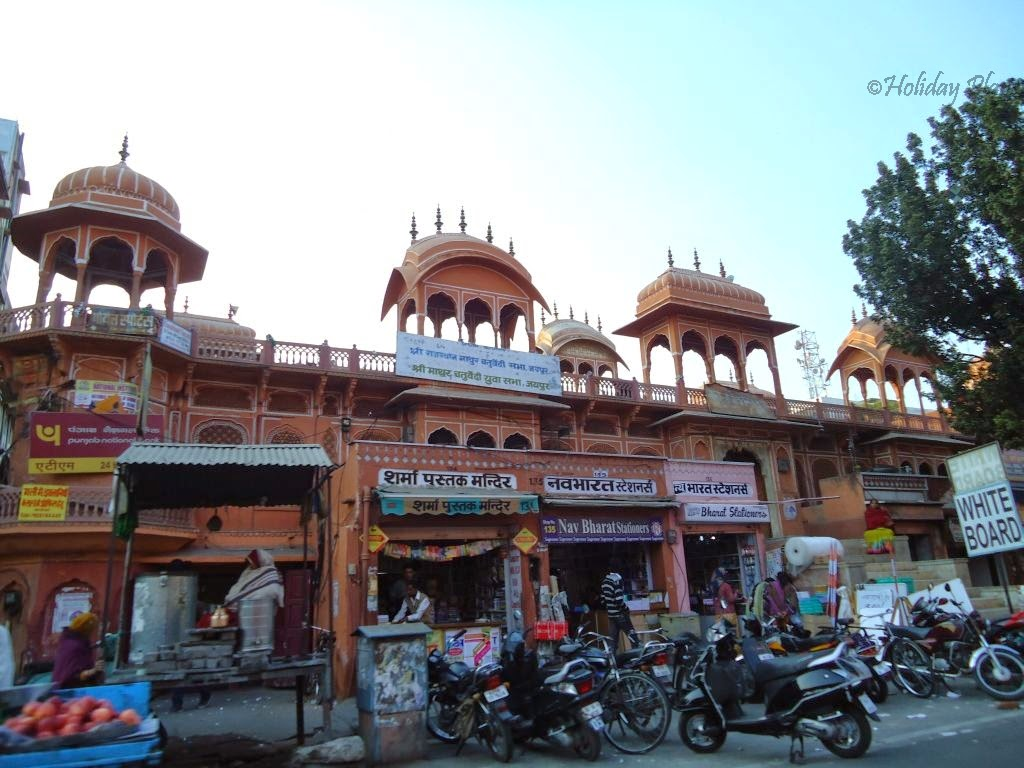 blog on Pink City Jaipur Rajasthan India