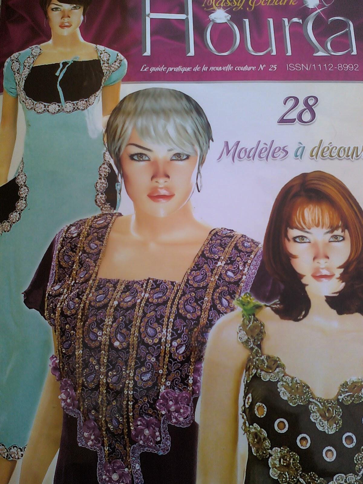 La Mode Algerienne Houria N25 Robes D Interieur