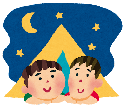 キャンプのイラスト「テントと友達」