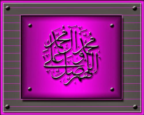 [Resim: islamiresim-V4.jpg]
