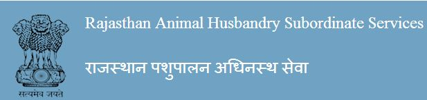 Live Stock Assistant/Pashu Dhan Sahayak –Results 2016 - 2017 www.recruit-ahd-lsa.rajasthan.gov.in