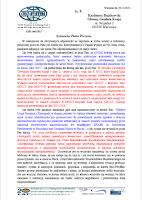 http://www.igeomap.pl/dokumenty/GSP_2405_2015_GUGiK.pdf