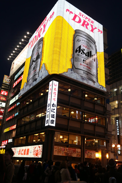 Asahi electronic billboard on top of the building at Minami Namba in Osaka downtown, Japan