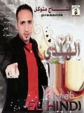 Cheb El Hindi-Rajel Nmout Wela Naich Mechmout 2015