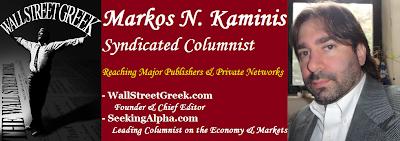 Markos Kaminis