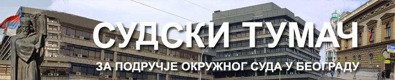 Sudski tumac za francuski jezik - Beograd