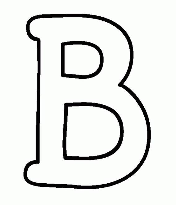 colorear dibujos y unir puntos: letras A y B del abecedario