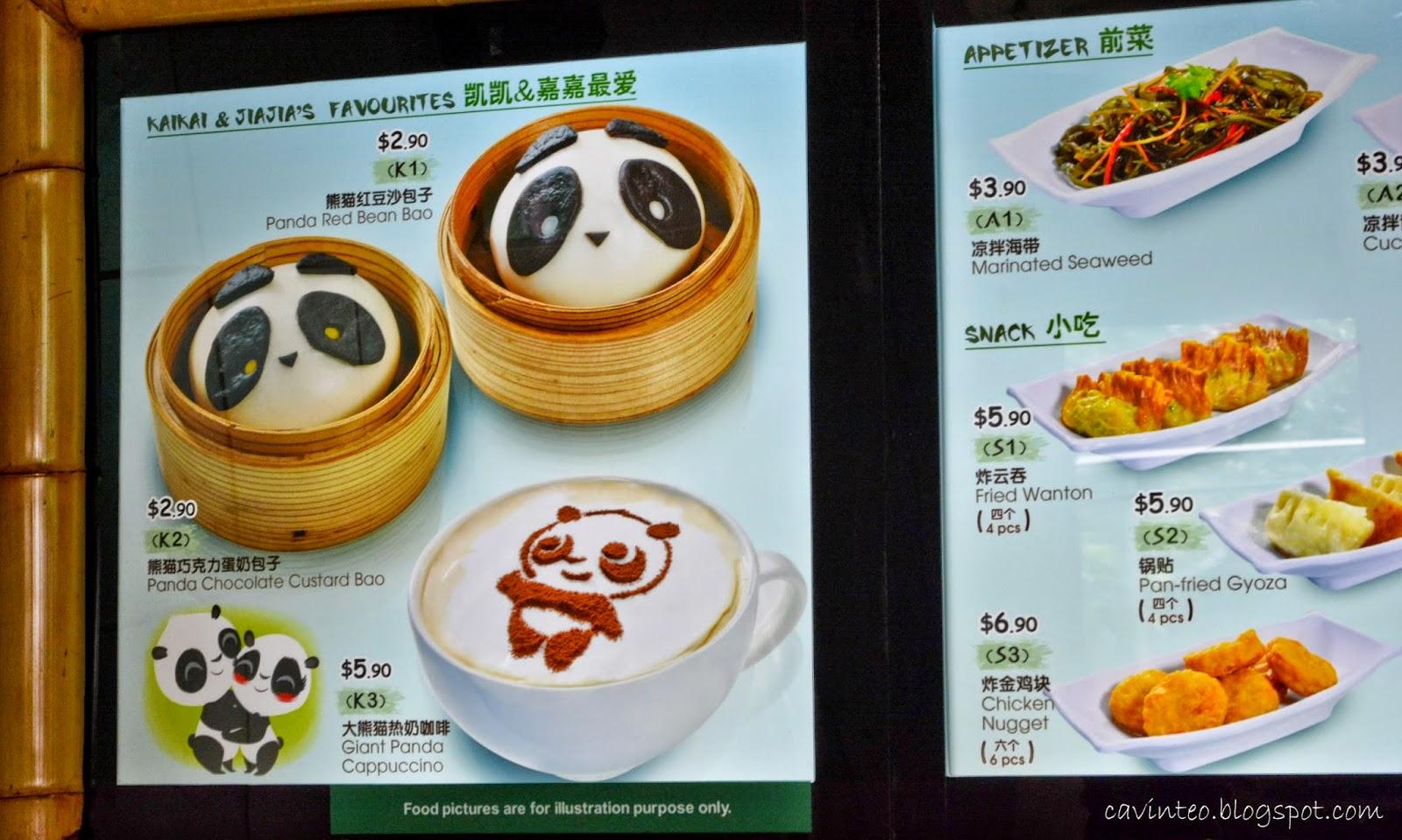 Entree Kibbles: Mama Panda Kitchen (熊猫妈妈小吃)   The Expensive Panda Themed  Fast Food Restaurant @ River Safari [Singapore]