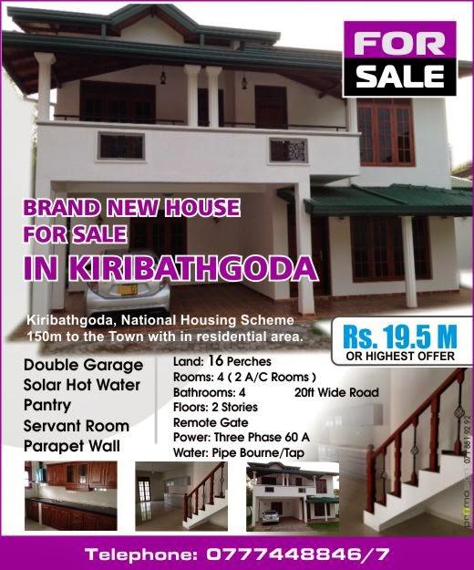 Brand new House for sale in Kiribathgoda.