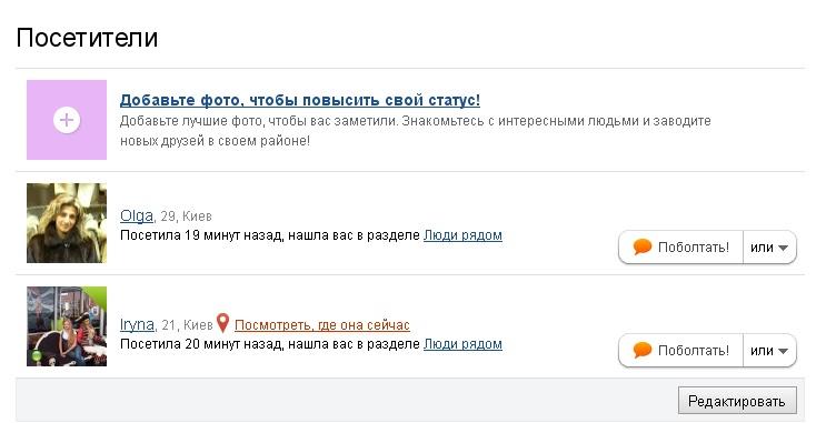 u-kogo-transa-samiy-bolshoy-chlen