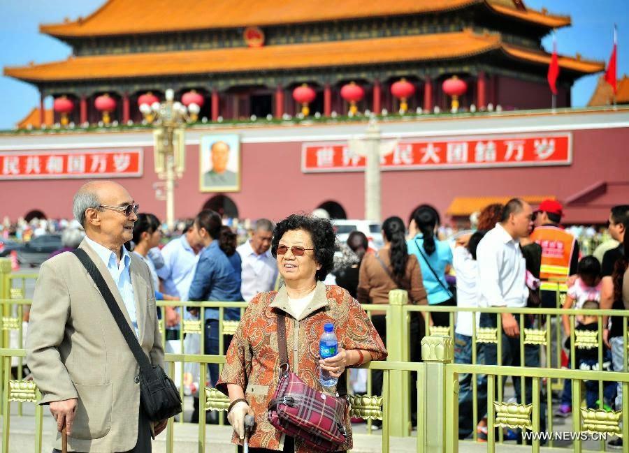 e-tourisme chine