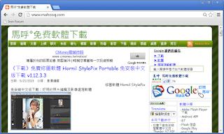 SRWare Iron Portable 免安裝版 - 好用、加強版的Google Chrome 瀏覽器