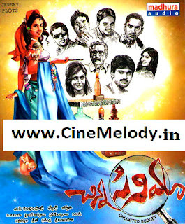 Chinna Cinema Telugu Mp3 Songs Free  Download -2013