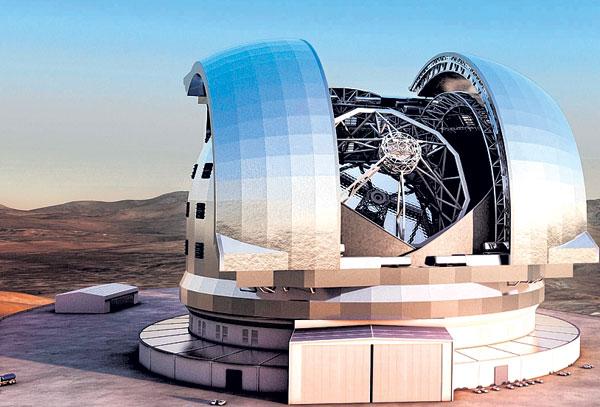 Teleskop terbesar di dunia tungkaran hati