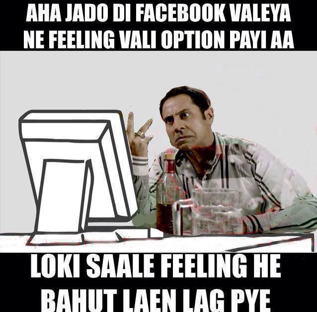 Facebook Feelings