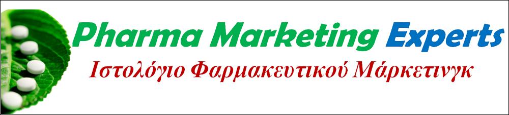 Pharma Marketing Experts Blog | Φαρμακευτικό Μάρκετινγκ