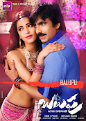 Balupu Movie HQ Wallpapers Posters-thumbnail-3