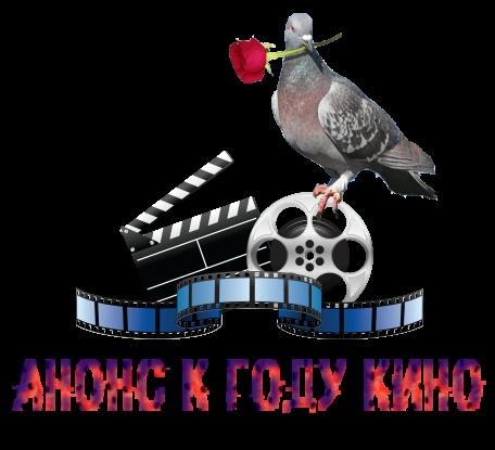 Сценарий к году кино в библиотеке для старшеклассников сценарий