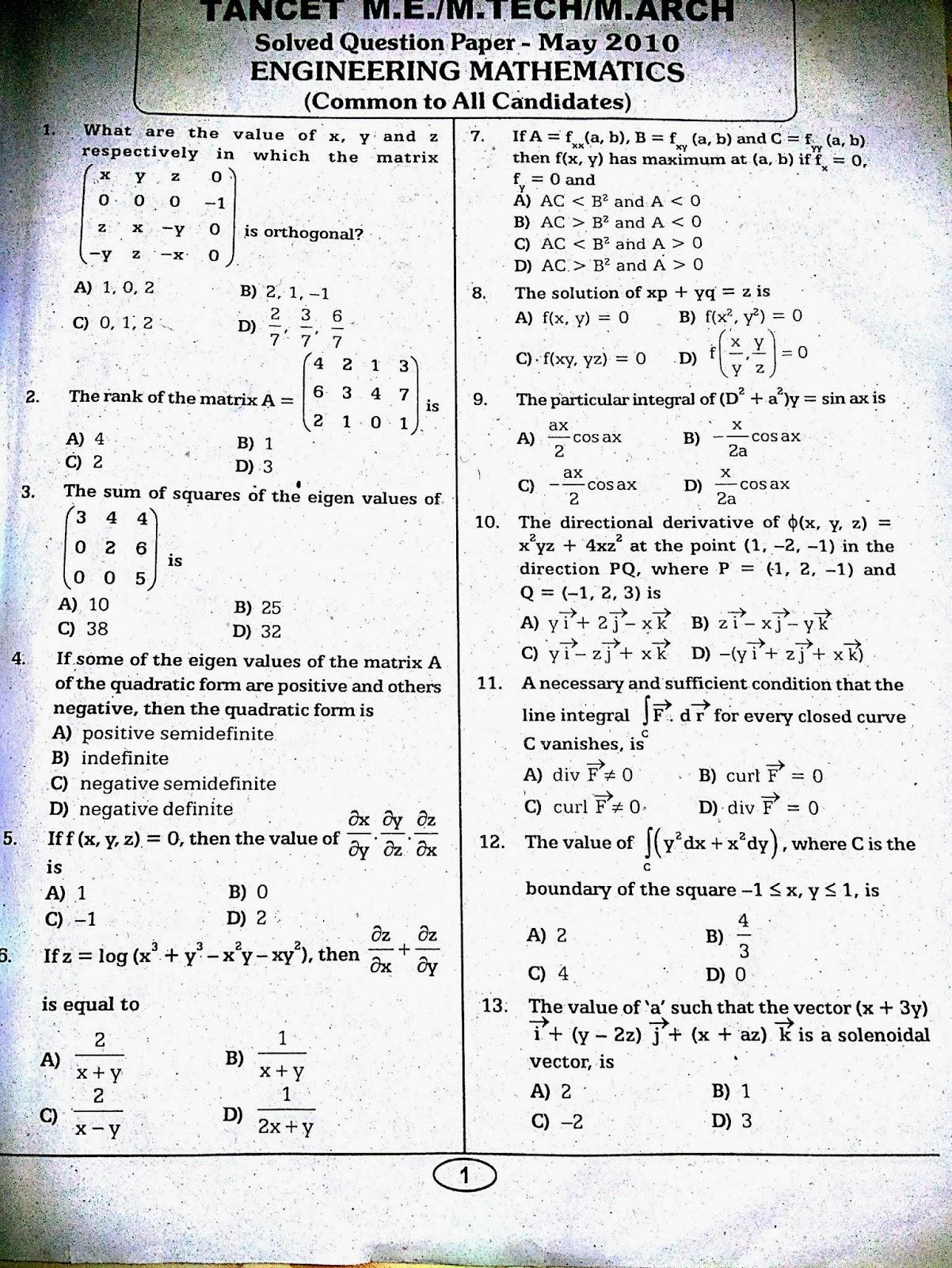 karnataka cet question paper download