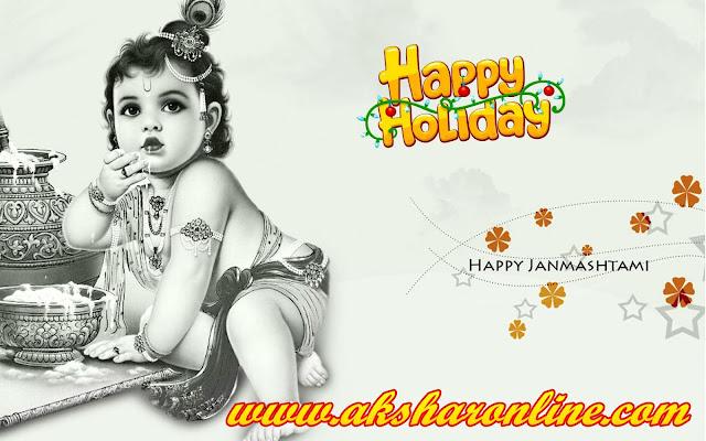 Happy Janmashtami 0 www.aksharonline.com Akshar Infocom +91-8000999660