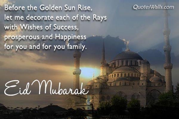 Eid Mubarak SMS 140 Words