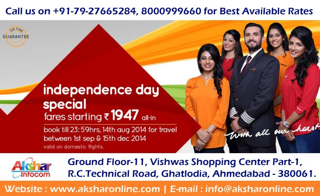 Spicejet Independence Day Special Fare Starting at Rs.1947 All In - Akshar Infocom - Call us on +91-8000999660