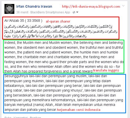 Robot Al-Quran Sharer