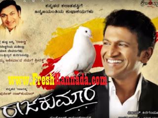Puneethrajkumar upcoming kannada movie
